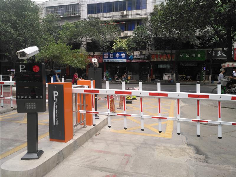 停车场系统方案